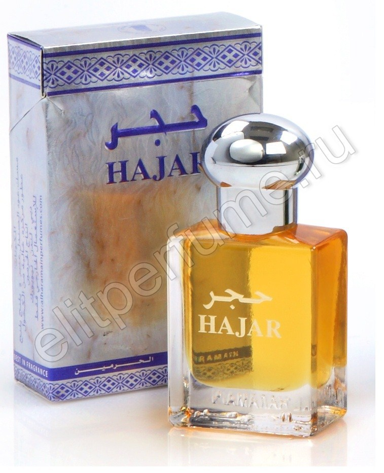 Пробники для духов Хаджар Hajar 1 мл арабские масляные духи от Аль Харамайн Al Haramin Perfumes