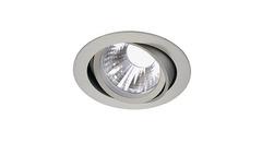 SLV 113564 — Светильник потолочный встраиваемый NEW TRIA LED DISK