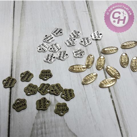 Бирка Hand Made маленькая металлическая, 0,7 мм, 1 шт.