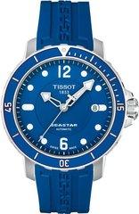 Мужские швейцарские часы Tissot T-Sport Seastar 1000 T066.407.17.047.00