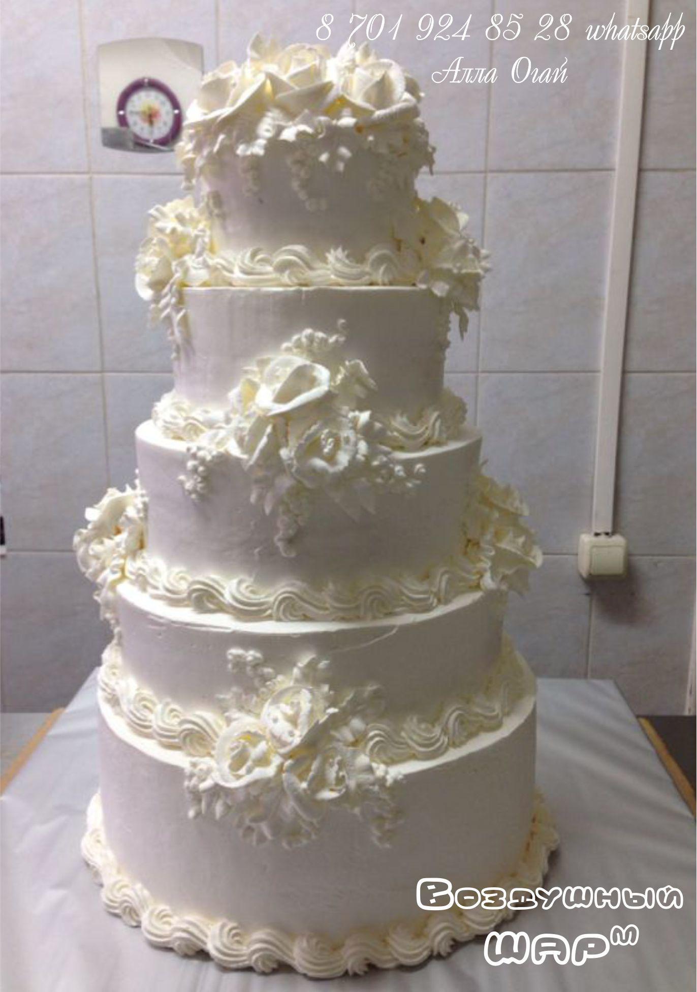 свадебный торт Алматы