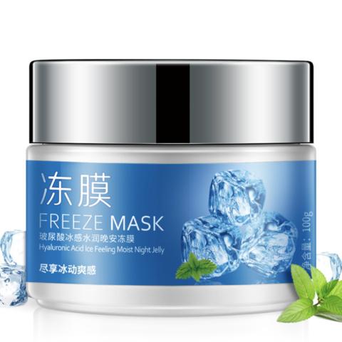 Освежающая ночная маска для лица с  экстрактом мяты, 100гр.