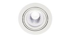 SLV 113561 — Светильник потолочный встраиваемый NEW TRIA LED DISK