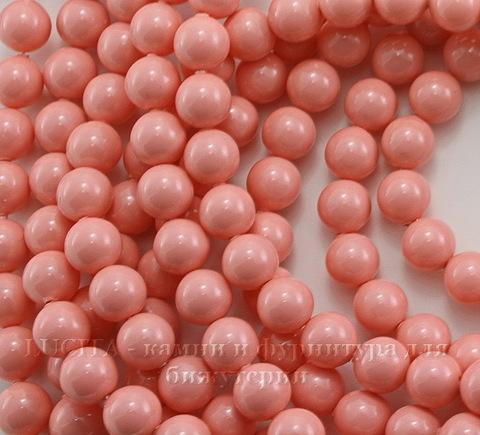 5810 Хрустальный жемчуг Сваровски Crystal Pink Coral круглый 4 мм, 10 штук (Crystal Pink Coral 1)