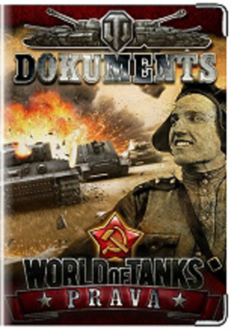 """Обложка для водительских документов """"World of tanks """" (3)"""