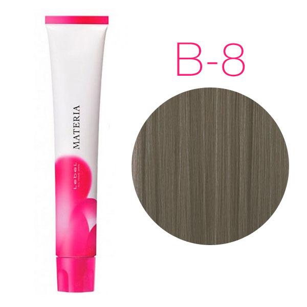 Lebel Materia 3D B-8 (светлый блондин коричневый) - Перманентная низкоаммичная краска для волос