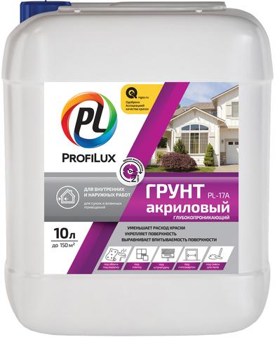 Profilux/Профилюкс Грунт PL-17A акриловый для наруж. и внутр. работ
