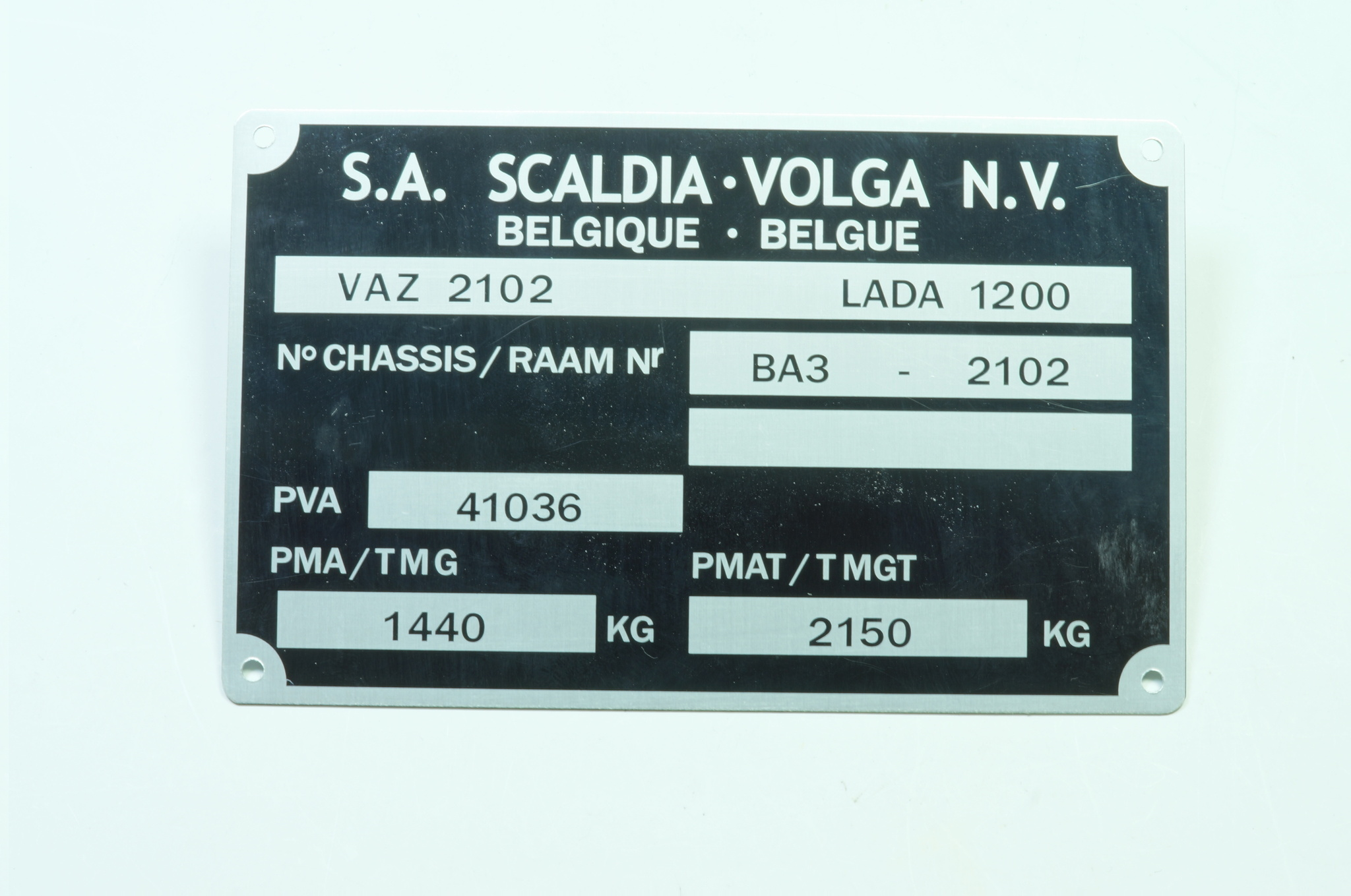 Подкапотная табличка автомобильная ВАЗ