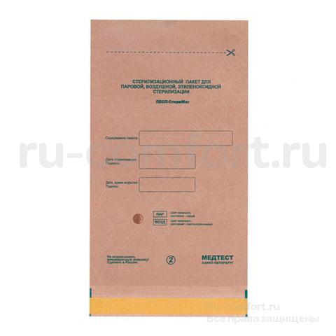 Сухожаровой стерилизатор (сухожар) + крафт-пакеты в подарок