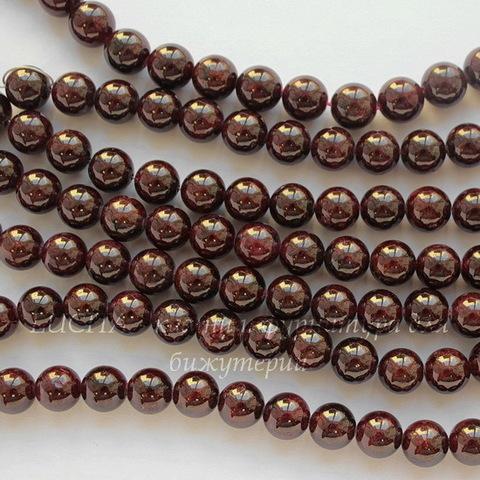 Бусина Гранат (Категория B, прессов), шарик, цвет - бордовый, 9 мм, нить