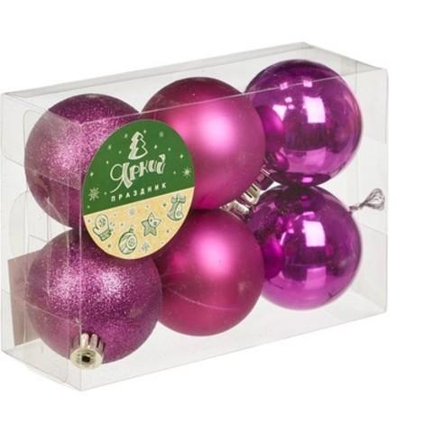 Новогоднее украшение набор из 6 шаров, d=6см, фиолетовый, 16584