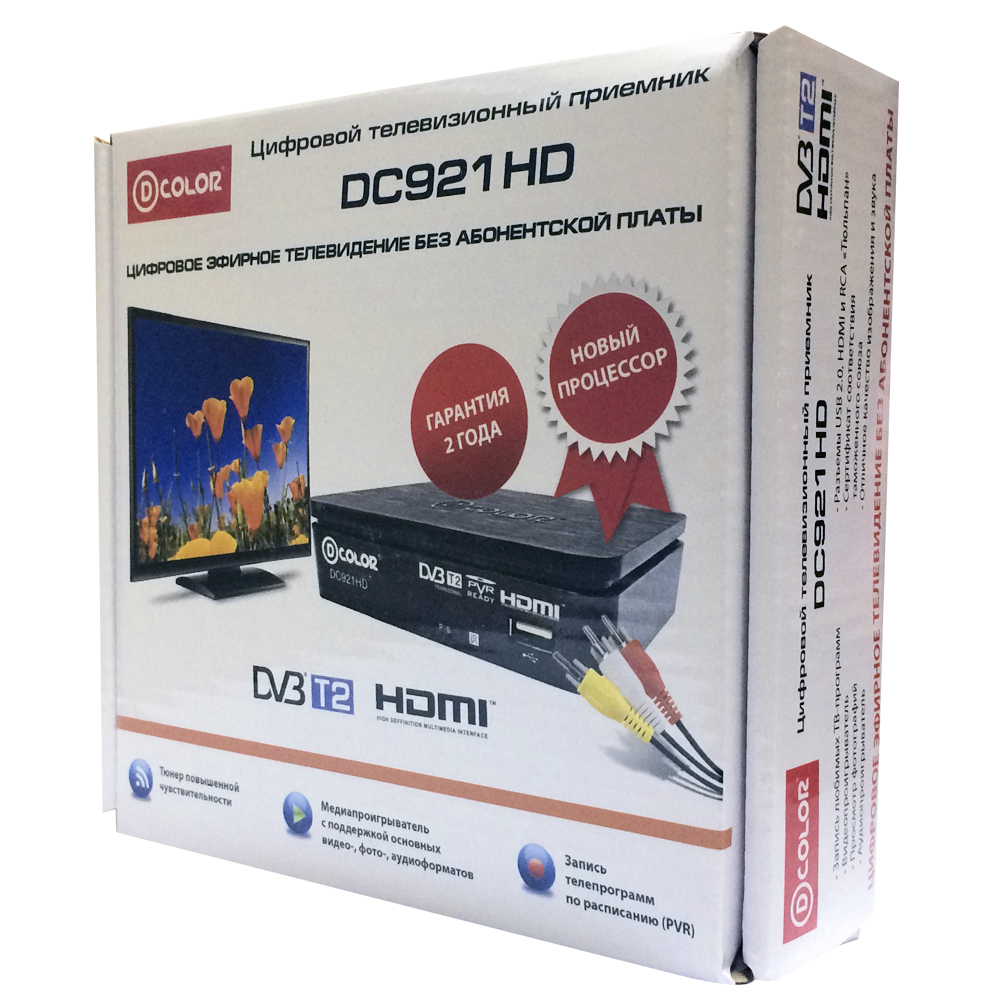 D-COLOR DC921HD