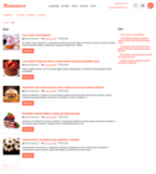 Шаблон интернет магазина - Монпансье