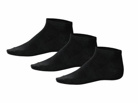 Носки мужские 3 пары Livergy