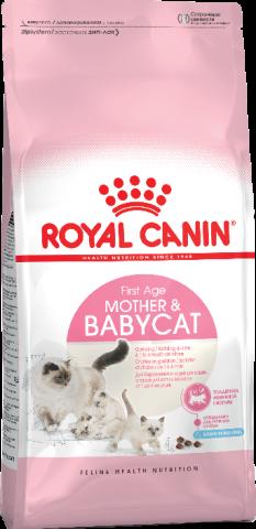 Royal Canin Mother and Babycat сухой корм для беременных, кормящих кошек и котят 400г