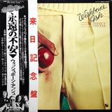 Wishbone Ash / There's The Rub (LP)