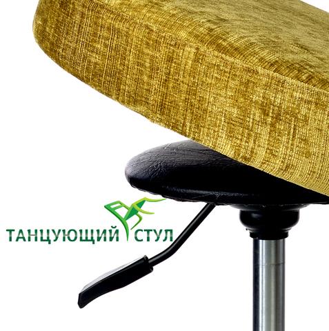Танцующий офисный стул хром ортопедический для офиса производство стульев Стул для руководителя