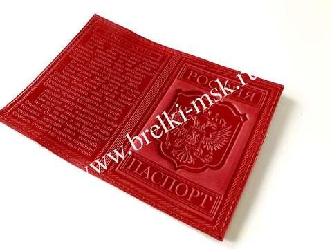 Обложка для паспорта с гербом и гимном РФ. Цвет Красный
