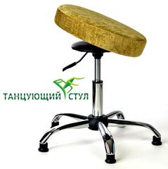 Танцующий офисный стул хром ортопедический для офиса производство стульев Стул   руководителя