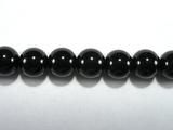 Бусина из кварца черного (мориона), шар гладкий 8 мм