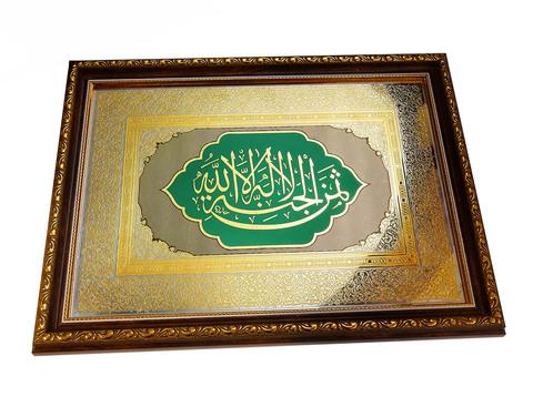 Оберег мусульманский №3 большой