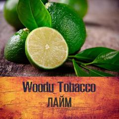 Табак Woodu 250 г Лайм