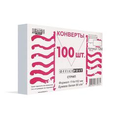 Конверты Белый С6стрип OfficePost 114х162 100шт/уп./1282