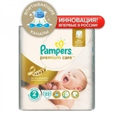 Pampers. Подгузники Premium Care mini (3-6 кг), 1уп/22 шт