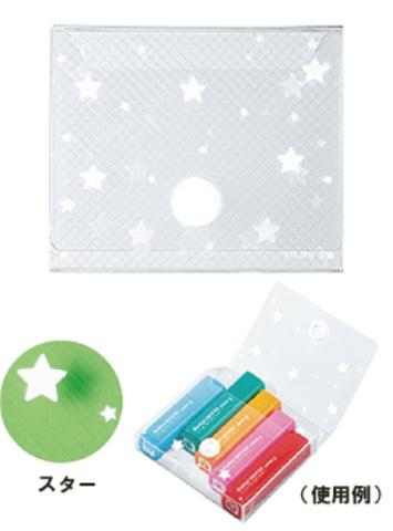 Футляр для пяти FriXion Stamp (звезды)