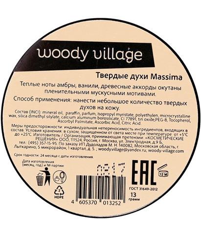Твёрдые духи Massima, Woody Village