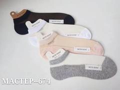 Носки женские (10 пар) арт. 674