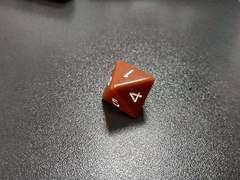 Куб D8: Коричневый