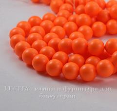 5810 Хрустальный жемчуг Сваровски Crystal Neon Orange круглый 6 мм, 5 штук