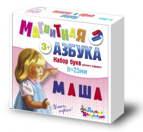 Набор магнитных букв русского алфавита
