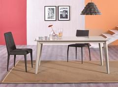 """Стол """"MK-5904-LG"""" прямоугольный раскладной —  Светло-серый"""