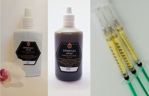 Набор продуктов пчеловодства - Подмор, Огневка, Маточное молочко