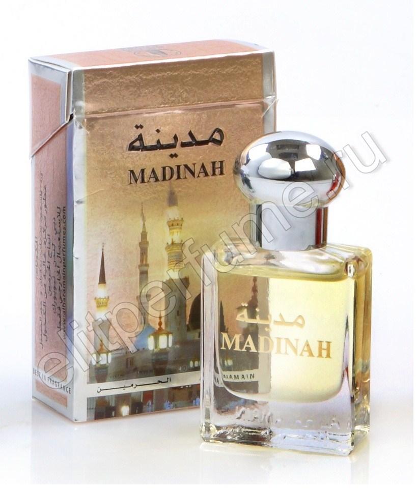 Медина Madinah 15 мл арабские масляные духи от Аль Харамайн Al Haramain Perfumes