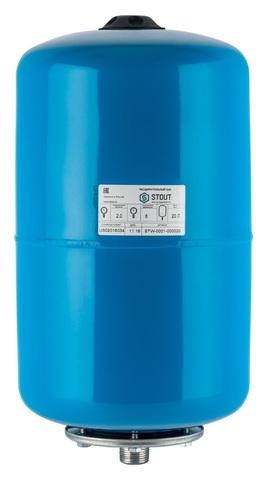 Гидроаккумулятор Stout 20 вертикальный