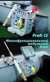 PROFI-12