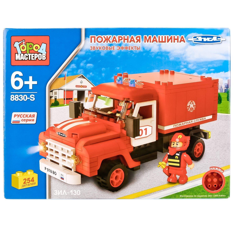 Конструктор Город мастеров Зил пожарная машина со звуком