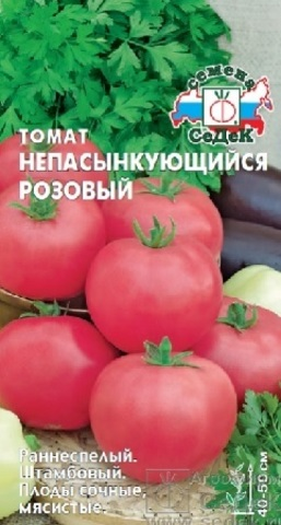 Семена Томат Непасынкующийся Розовый