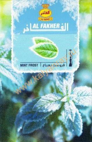 Al Fakher Mint Frost 50 грамм
