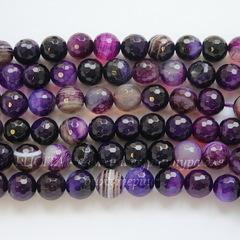 Бусина Агат (тониров), шарик с огранкой, цвет - фиолетовый с полосками, 10 мм, нить