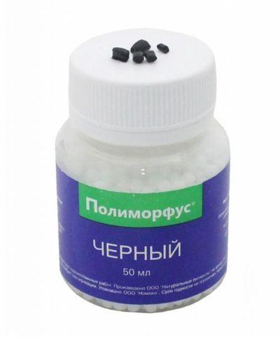 Набор: пластик Полиморфус 50 гр. + черный краситель 0,05 гр.