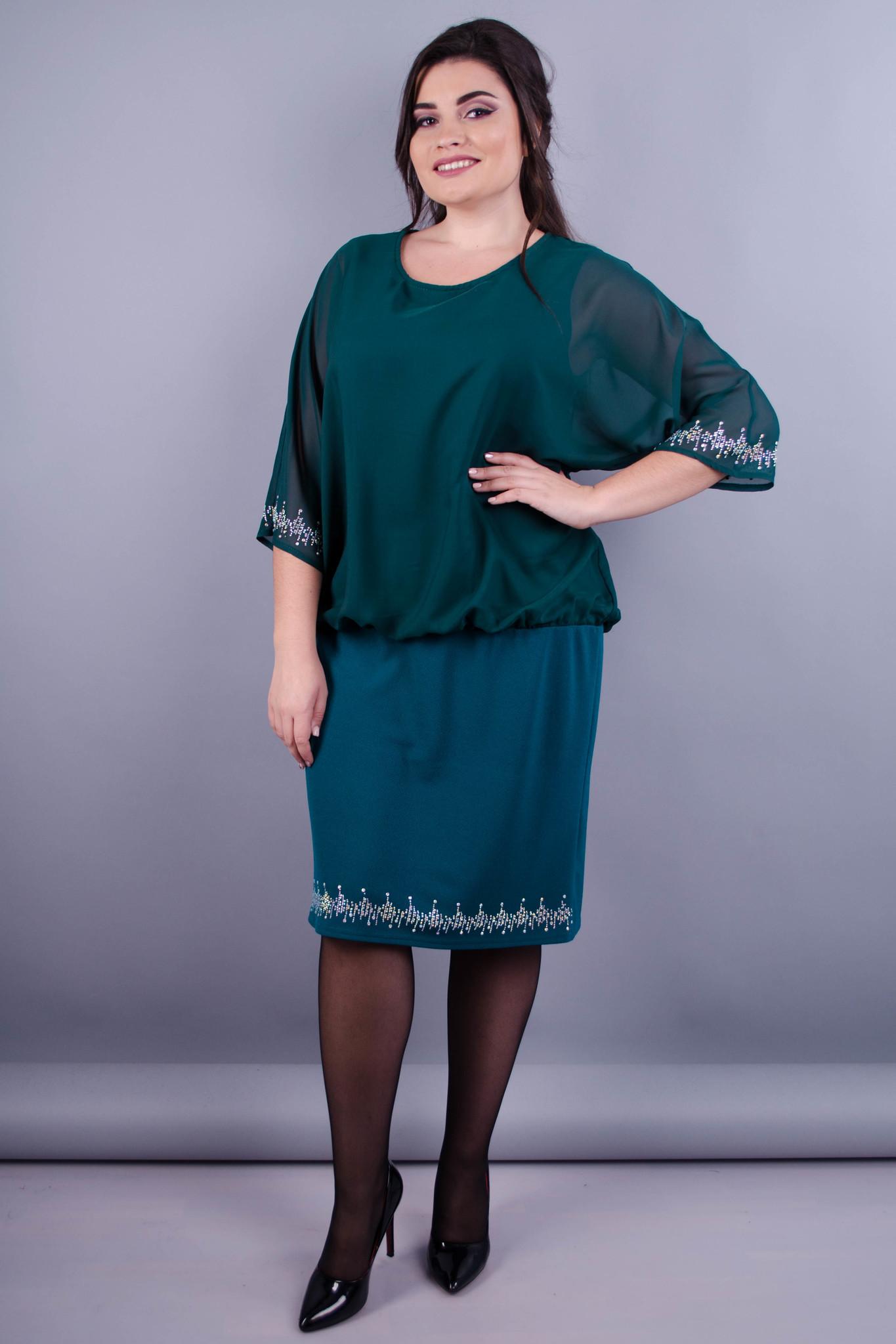 Алмаз. Нарядное платье больших размеров. Изумруд. - купить по ... 9dc521118dc2d