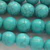 Бусина Говлит (искусств, тониров), шарик, цвет - бирюзовый, 14 мм, нить