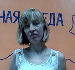 Горюнова Ирина Константиновна