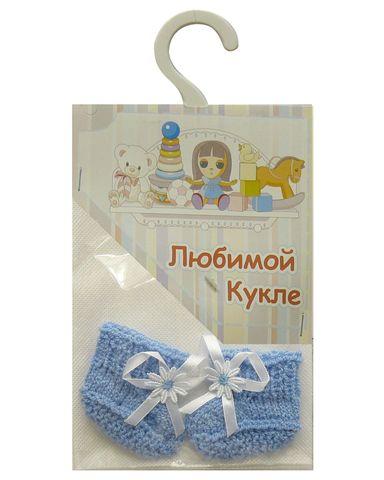 Пинетки - Голубой. Одежда для кукол, пупсов и мягких игрушек.