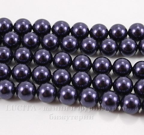5810 Хрустальный жемчуг Сваровски Crystal Dark Purple круглый 4 мм, 10 шт (Crystal Dark Purple 1)