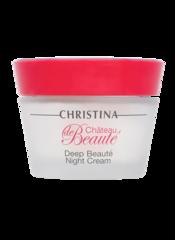 Chateau de beaute deep beaute night cream - Интенсивный обновляющий ночной крем
